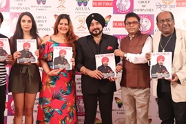 Films Today Magazine Special Issue Launch At Juhu Plaza Hotel