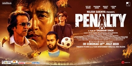Manjot Singh Fukraa Is Back With His Experimental Role In Film Penalty