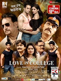 Vinod Kumar's Film Love In College Gives A Great Message Against Drugs