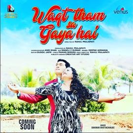 Soft Touch Entertainments New Video Album Waqt Tham Sa Gaya  Hai Releasing Soon