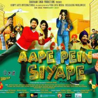 Punjabi Comedy Movie  APPE PEIN SIYAPE releasing this February –  Sharhaan Singh Productions &  Shiwani Sokhey as Creative Producer