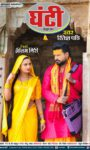 Ritesh Pandey – Neelam Giri Change The Trend Of Bhojpuri Songs